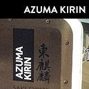 Luminoso Azuma Kirin