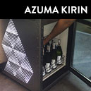 Geladeira Azuma Kirin